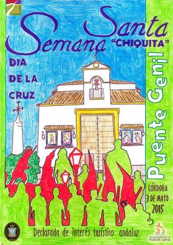 cartel ssanta chiquita 15